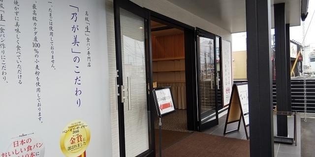 2019-10-30-0002.JPG